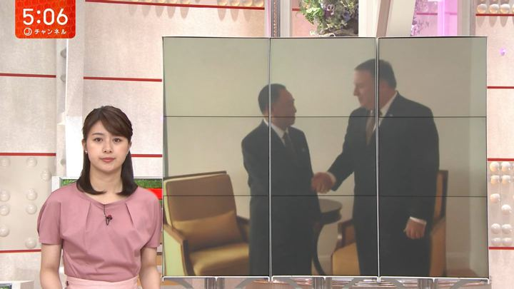 2018年06月01日林美沙希の画像02枚目