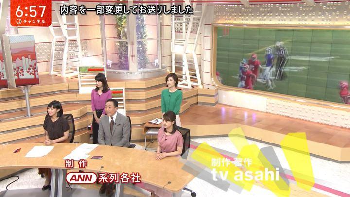 2018年06月01日林美沙希の画像12枚目