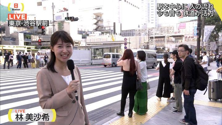 2018年06月03日林美沙希の画像02枚目