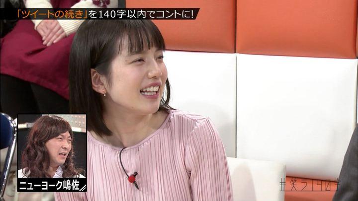 2018年03月28日弘中綾香の画像02枚目