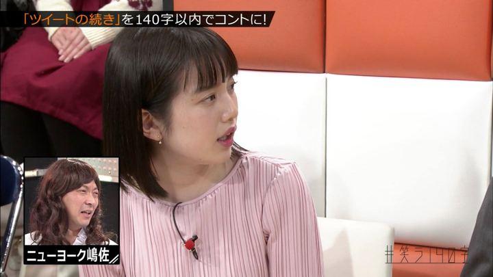 2018年03月28日弘中綾香の画像03枚目