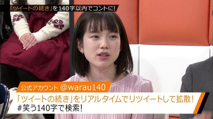2018年03月28日弘中綾香の画像06枚目