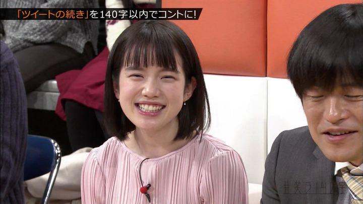 2018年03月28日弘中綾香の画像09枚目