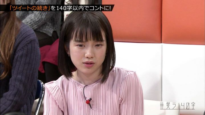 2018年03月28日弘中綾香の画像12枚目