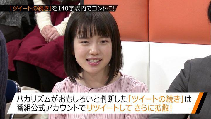 2018年03月28日弘中綾香の画像15枚目