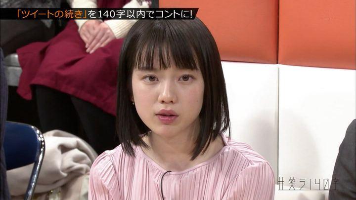 2018年03月28日弘中綾香の画像16枚目