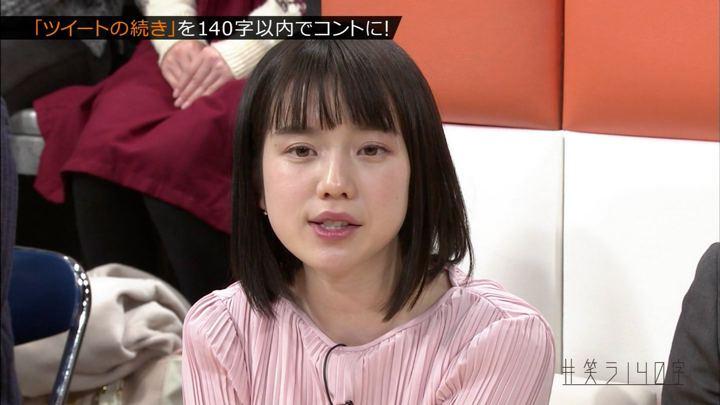 2018年03月28日弘中綾香の画像18枚目