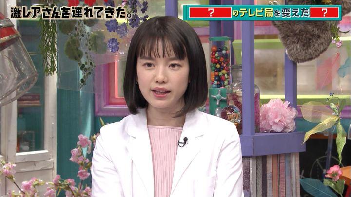 2018年04月02日弘中綾香の画像02枚目