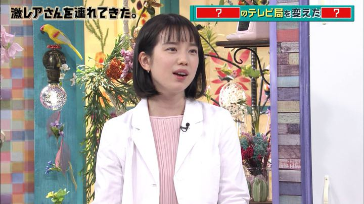 2018年04月02日弘中綾香の画像04枚目