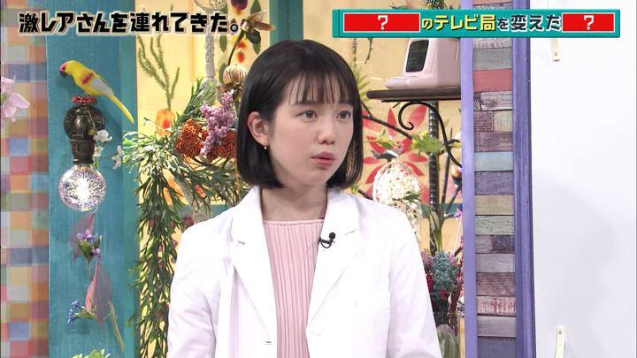 2018年04月02日弘中綾香の画像05枚目