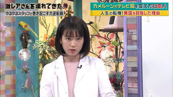 2018年04月02日弘中綾香の画像07枚目