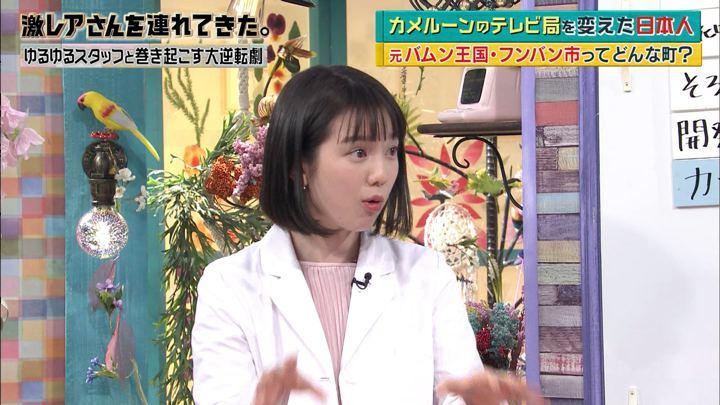 2018年04月02日弘中綾香の画像09枚目