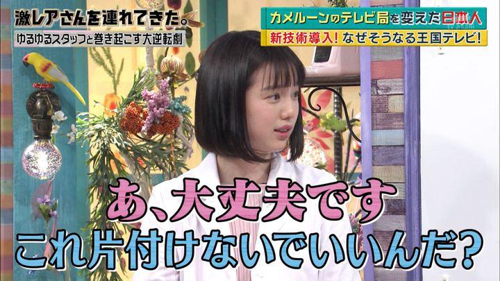 2018年04月02日弘中綾香の画像11枚目