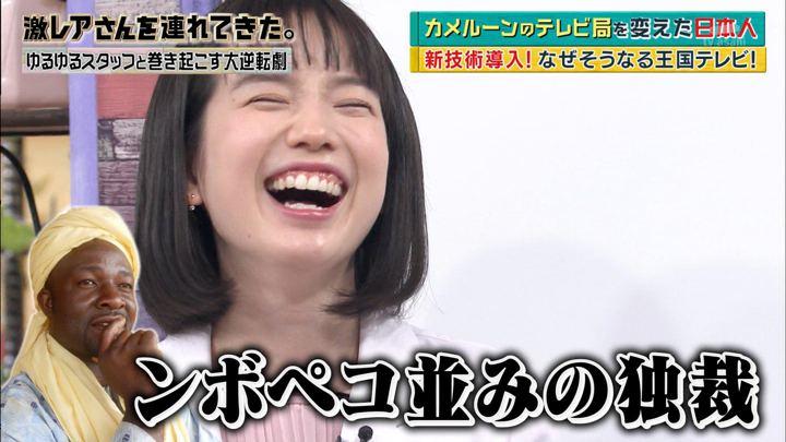 2018年04月02日弘中綾香の画像12枚目