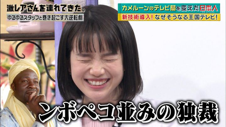 2018年04月02日弘中綾香の画像13枚目