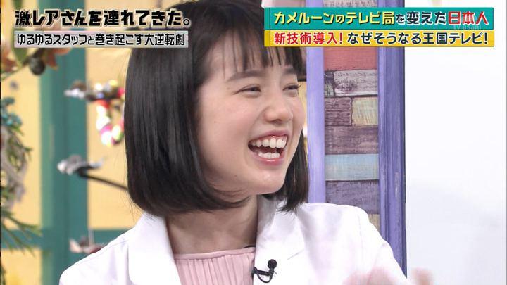 2018年04月02日弘中綾香の画像14枚目