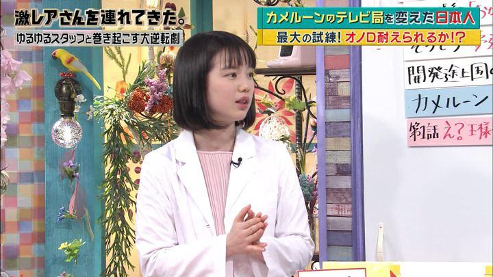2018年04月02日弘中綾香の画像15枚目