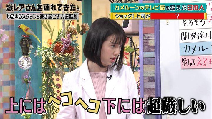 2018年04月02日弘中綾香の画像17枚目