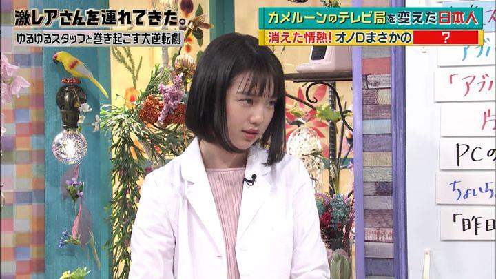 2018年04月02日弘中綾香の画像20枚目