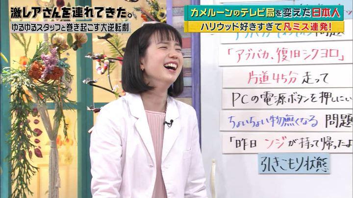 2018年04月02日弘中綾香の画像27枚目