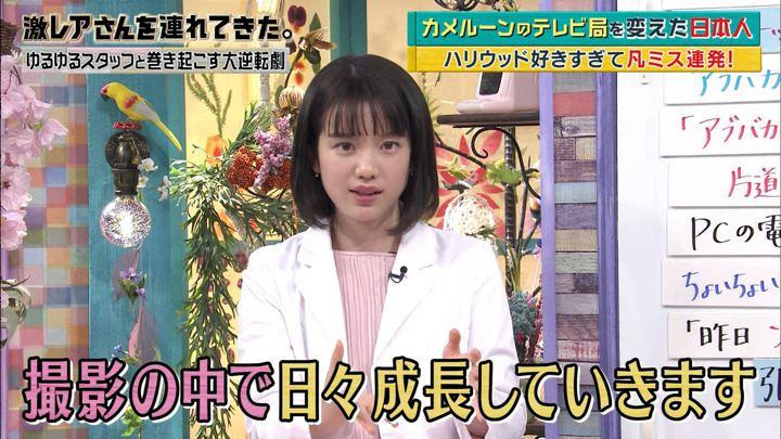 2018年04月02日弘中綾香の画像28枚目
