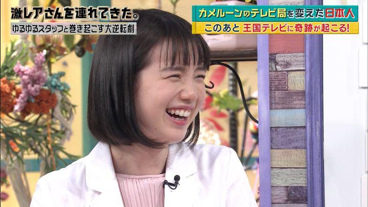 2018年04月02日弘中綾香の画像31枚目
