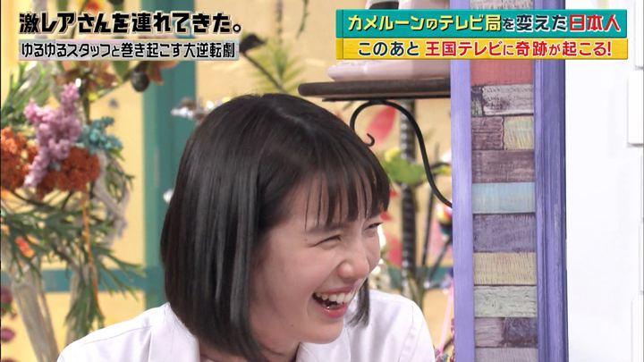 2018年04月02日弘中綾香の画像32枚目