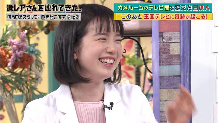 2018年04月02日弘中綾香の画像33枚目