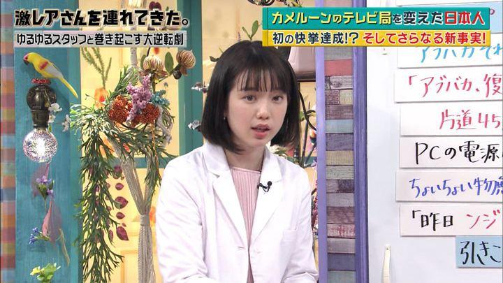 2018年04月02日弘中綾香の画像34枚目