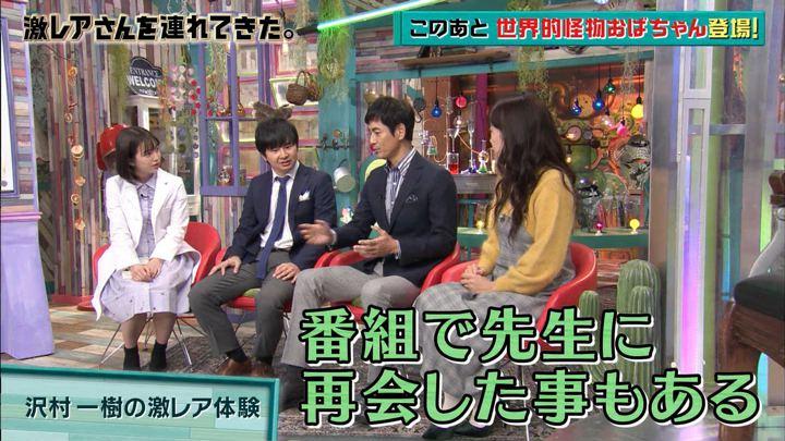 2018年04月09日弘中綾香の画像02枚目