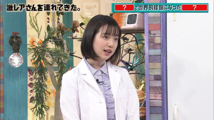 2018年04月09日弘中綾香の画像03枚目