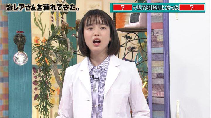 2018年04月09日弘中綾香の画像04枚目