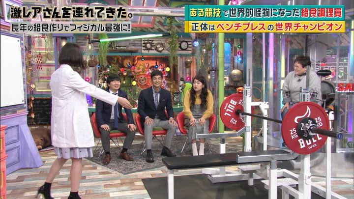 2018年04月09日弘中綾香の画像08枚目