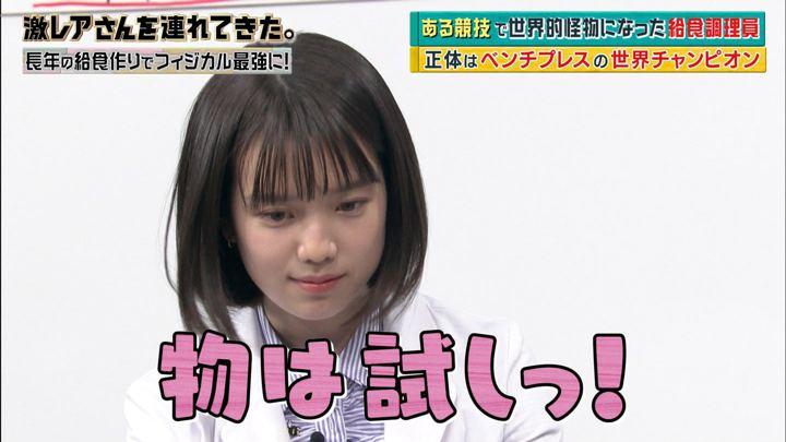 2018年04月09日弘中綾香の画像09枚目