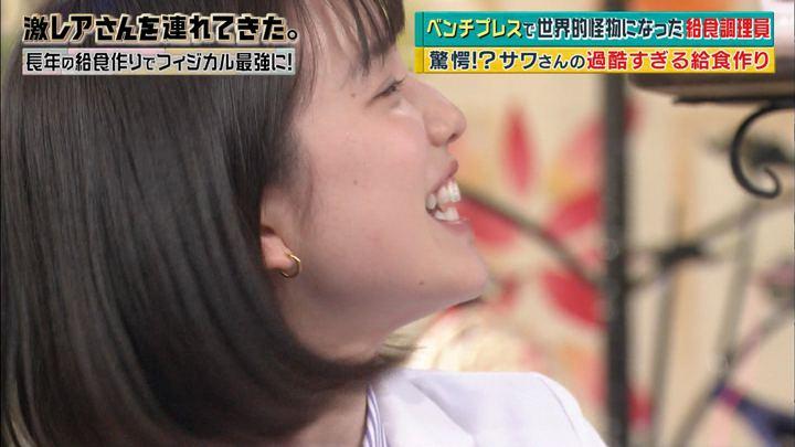 2018年04月09日弘中綾香の画像20枚目