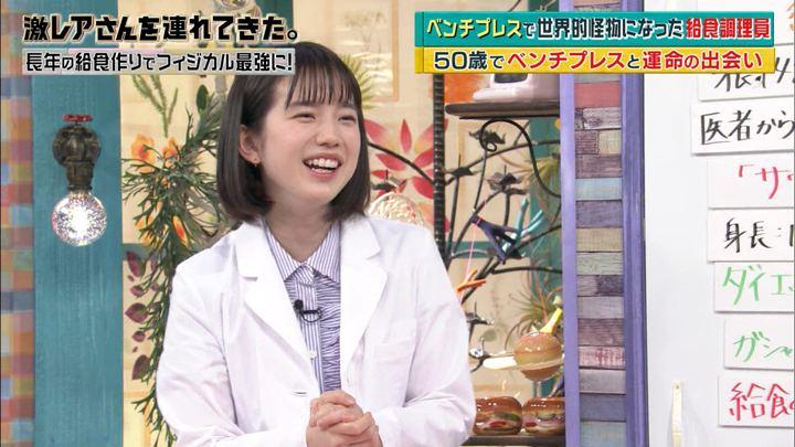 2018年04月09日弘中綾香の画像21枚目