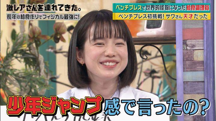 2018年04月09日弘中綾香の画像23枚目
