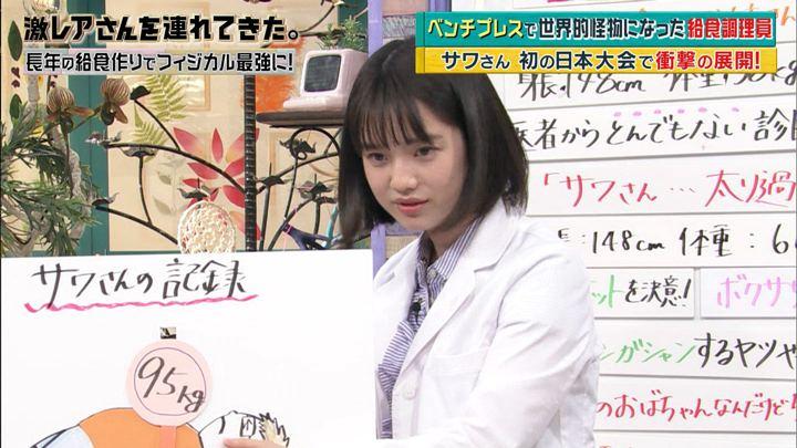 2018年04月09日弘中綾香の画像27枚目