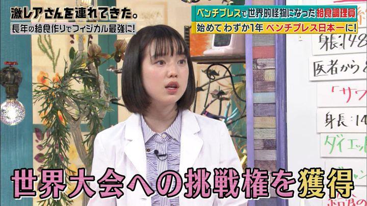 2018年04月09日弘中綾香の画像28枚目