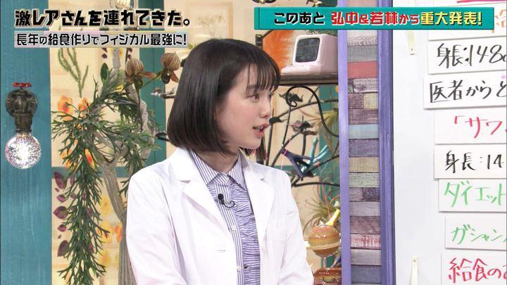 2018年04月09日弘中綾香の画像34枚目