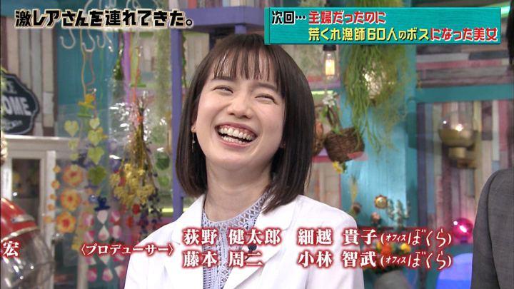 2018年04月09日弘中綾香の画像40枚目