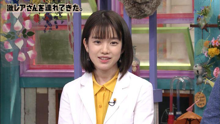 2018年04月16日弘中綾香の画像02枚目