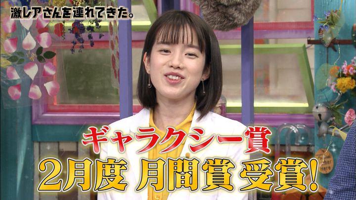 2018年04月16日弘中綾香の画像03枚目