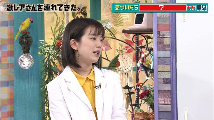 2018年04月16日弘中綾香の画像08枚目