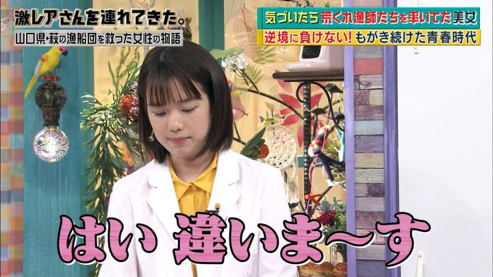 2018年04月16日弘中綾香の画像10枚目