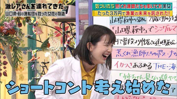 2018年04月16日弘中綾香の画像14枚目