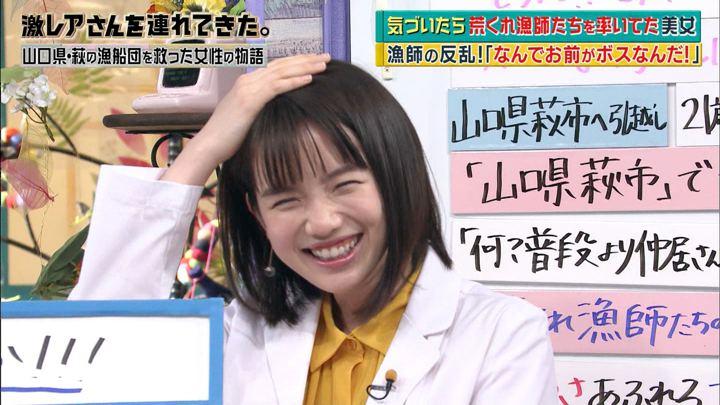 2018年04月16日弘中綾香の画像16枚目