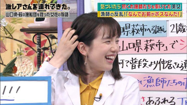 2018年04月16日弘中綾香の画像17枚目