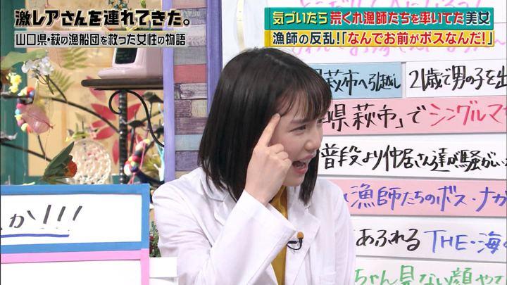2018年04月16日弘中綾香の画像19枚目