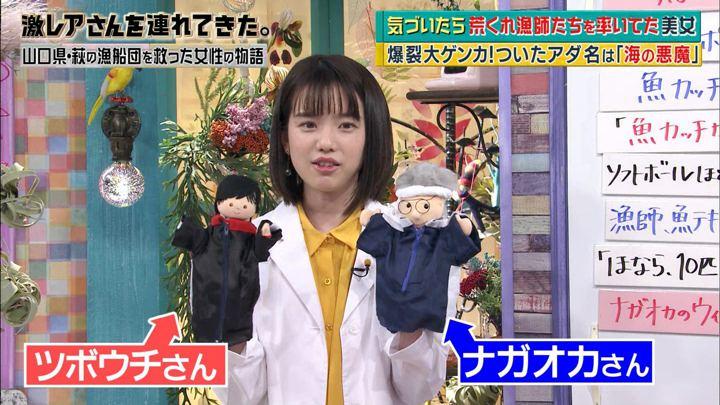 2018年04月16日弘中綾香の画像20枚目